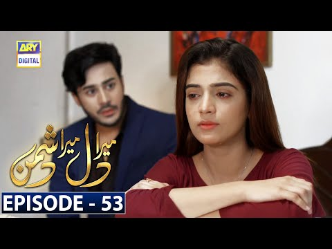 Mera Dil Mera Dushman Episode 53 [Subtitle Eng] - 31st August 2020 - ARY Digital Drama
