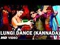 Lungi Dance Song Kannada Version | Chennai Express | Shahrukh Khan, Deepika Padukone