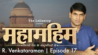 Produced By: The LallantopEdited By: Amitesh