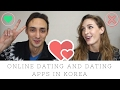 Video for korean dating app