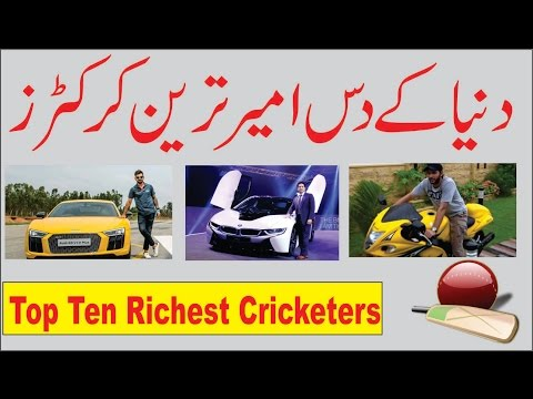 Ten Richest Cricketers in the World Cricket 2017