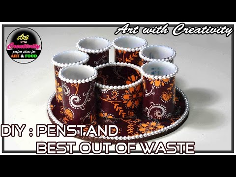 DIY : How to make Pen Stand | Best out of Waste | Art with Creativity 164