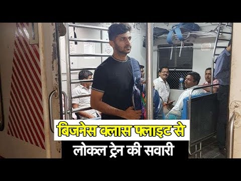 When Shardul Thakur Took Mumbai Local, Left People Confused| Sports Tak