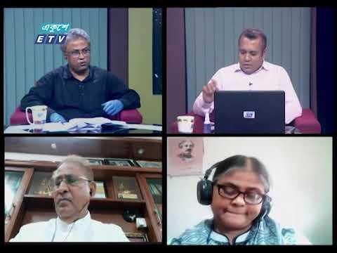 Ekusher Raat || বিষয়: শেখ হাসিনার কারাবন্দী দিবস || 16 July 2020 || ETV Talk Show