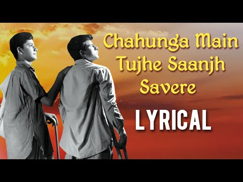 Video Chahunga Main Tujhe Saanjh Savere Full Song With Lyrics | Dosti | Mohammad Rafi Hit Songs download in MP3, 3GP, MP4, WEBM, AVI, FLV January 2017