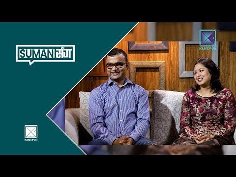 (Roshan Chhetri & Gunjana Khadka... 20 min)