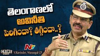 Warangal CP Ravinder about Corruption In TRS Govt & Telangana   Crime Inside