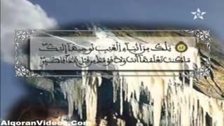 HD المصحف المرتل الحزب 23 للمقرئ محمد إراوي