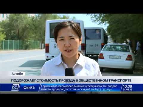 Выпуск новостей 10:00 от 01.08.2018