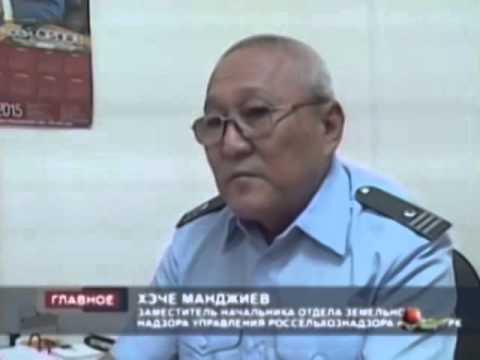 Россельхознадзор выявил несанкционированный карьер на территории Республике Калмыкия.
