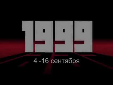 ПРОСНИСЬ РОССИЯ!!!! (видео)