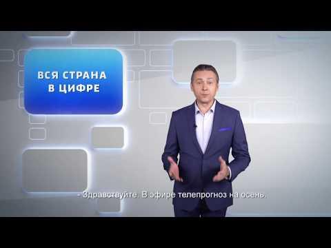 «Ямал –Регион» Теперь и на ОТР!