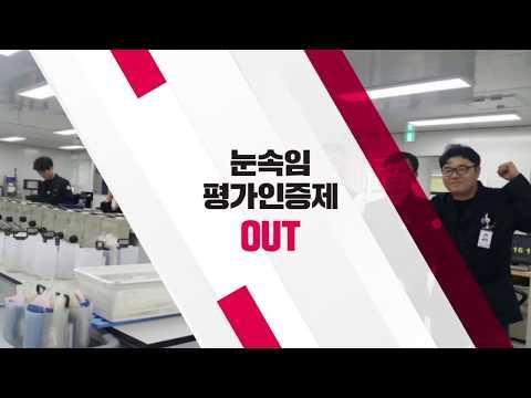 """함께해요 """"의료사고 없는 안전한 병원 만들기"""" 20만 국민청원"""