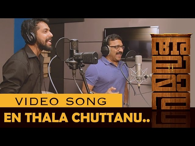 Image Result For Alamara Malayalam Movie Video Song Download