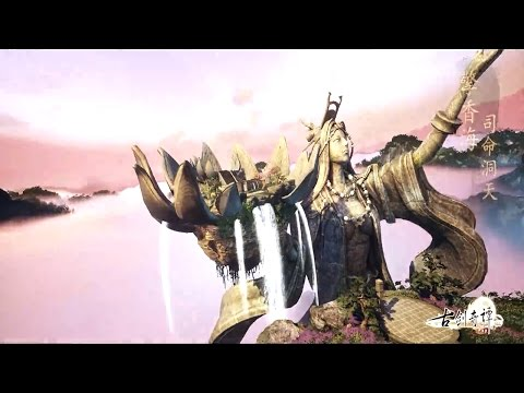 Legend of the Ancient Sword Online - Pre Open Beta A Tour In Fantasy World (All Map Preview)
