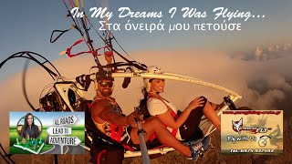 Tandem Paratrike Flight in Crete, Greece with Power Fly!