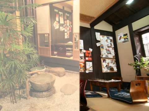 Video of Nagomi-Ryokan Yuu