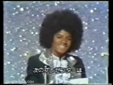 Janet, and Michael Jackson (70′s AMAs, Home Footage late 60′s ).