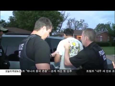 남가주, 일주일새 160명 이민 단속 체포 2.10.17 KBS America News