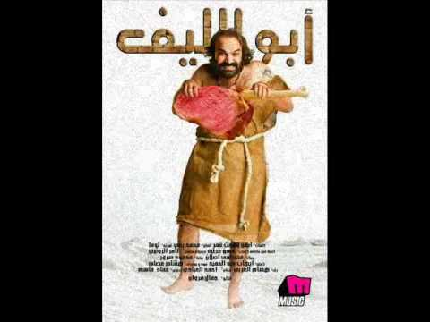 abou el leef - king_kong أبو الليف  كنغ كونغ (видео)