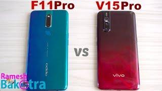 Video Oppo F11 Pro vs Vivo V15 pro SpeedTest and Camera Comparison MP3, 3GP, MP4, WEBM, AVI, FLV Maret 2019