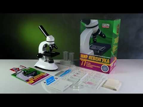 Развивающий набор «Мир Левенгука» + детский микроскоп