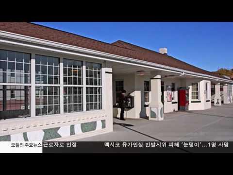 맨해튼 지하철에 한인 작품 화제  01.05.17 KBS America News