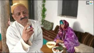 Video لكوبل 2 : الحلقة 7 برامج رمضان – MP3, 3GP, MP4, WEBM, AVI, FLV Mei 2017