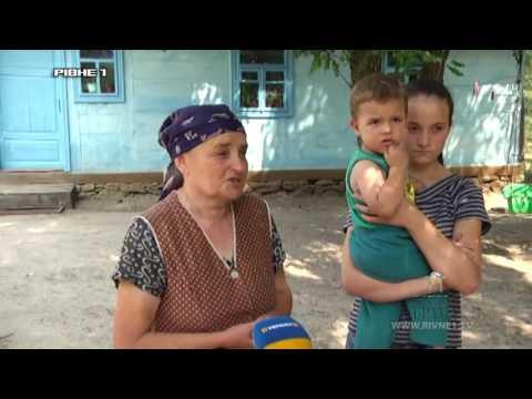 На Рівненщині після смерті батьків сиротами залишилося восьмеро дітей [ВІДЕО]