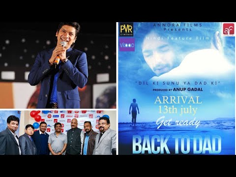 Video HEY PITTAH (BACK TO DAD) SONG OFFICIALLY RELEASE. download in MP3, 3GP, MP4, WEBM, AVI, FLV January 2017