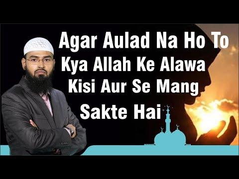 Video Agar Aulad Na Ho To Kya Allah Ke Alawa Kisi Se Mang Sakte Hai By Adv. Faiz Syed download in MP3, 3GP, MP4, WEBM, AVI, FLV January 2017