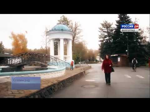 Парк культуры и отдыха Гидростроитель в Волжском