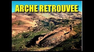 Video L ARCHE DE NOE L ATLANTİDE RETROUVEES !?!? PREUVES ET DEBAT MP3, 3GP, MP4, WEBM, AVI, FLV November 2017
