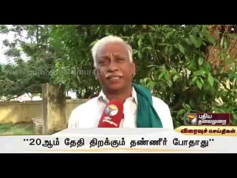 Ensure-that-tail-end-areas-get-Cauvery-water-say-deltafarmers