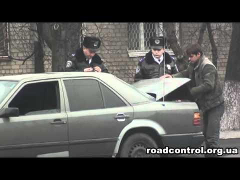 КОБРА шмонает водителя. Киев 14.12.2011