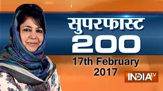 Superfast 200 | 17th February, 2017 ( Part 2 ) - India TV