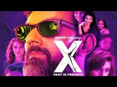 X : Past Is Present Movie Review   SpotboyE