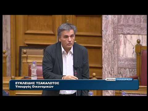 Ευ. Τσακαλώτος: Απόφαση για τη δόση στο Eurogroup της 8ης Οκτωβρίου