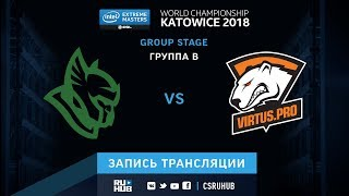 Heroic vs Virtus.pro - IEM Katowice 2018 - map2 - de_cobblestone [ceh9, CrystalMay]