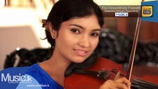 Epa Oyawidihata Thawath - Nadeesha Rangani Dayarathna