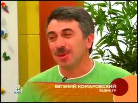 комаровский про ацикловир