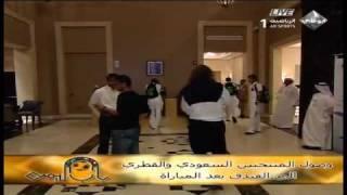 وصول المنتخب السعودي للفندق بعد انتهاء المباراة
