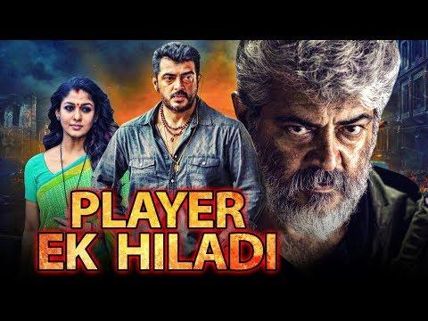 Player Ek Khiladi Tamil Hindi Dubbed Movie | Ajith Kumar, Arya, Nayanthara