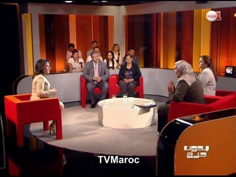 bidoun haraj - لماذا غالبا ما يجعل من النفقة جولة من جولات حرب الطلاق في المغرب؟ كيف دبر المشرع النفقة من حيث الاستحقاق، تقدير القيمة، وسائل وضمانات...
