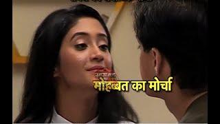 Watch why is Kartik angry on Naira in Yeh Rishta Kya Kehlata Hai