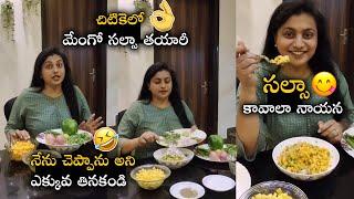 MLA Roja Preparing Mango Salsa Recipe For Her Family | Roja Making Mango Salsa |
