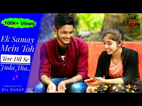 Oporadhi 2 || Ek Samay Mein Toh Tere Dil Se Juda Tha || Heart Touching love story 2018 |By Dil Kush7