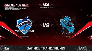Vega Squadron vs NewBee, MDL Changsha Major, game 1 [Autodestruction]