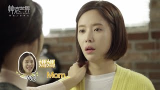 Video Sugar HWANG JUNG-EUM 黃正音_황정음 專訪 (ENG SUB/中字) | Hallyu World MP3, 3GP, MP4, WEBM, AVI, FLV Maret 2018