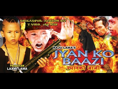 (Nepali Full Movie || Jyan Ko Baazi || ज्यानकाे बाजी - Duration: 1 hour, 35 minutes.)